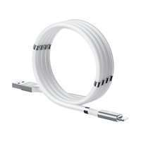 REMAX Magnetic-storing series data cable for Lightning RC-125i white